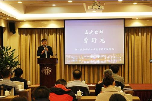 山东省新旧动能转换浙大网新高端装备产业母基金 项目路演顺利开展
