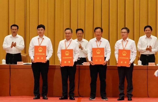 我院荣获2020年浙江省技术发明一等奖