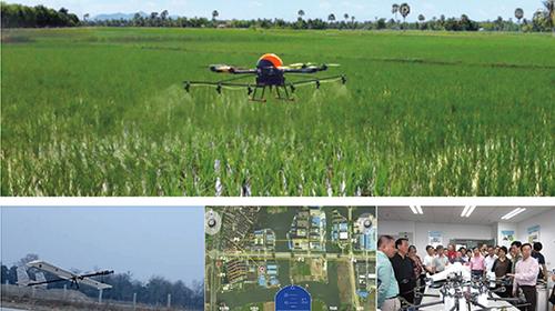 智慧农业技术与装备研究中心